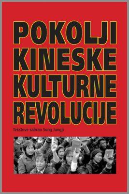kin-revolucija
